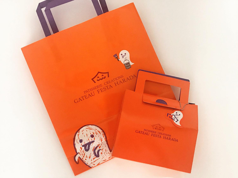 ガトーフェスタハラダ ハロウィン プチバッグの紙袋とプチバッグ