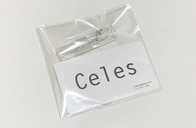 好きな映画の香りが届く?!ネット香水専門店「Celes」のおもしろいサービスを体験_1