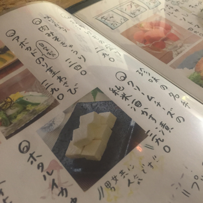ニューオープン!日本酒バー♡キャンプで飲み比べ!_4