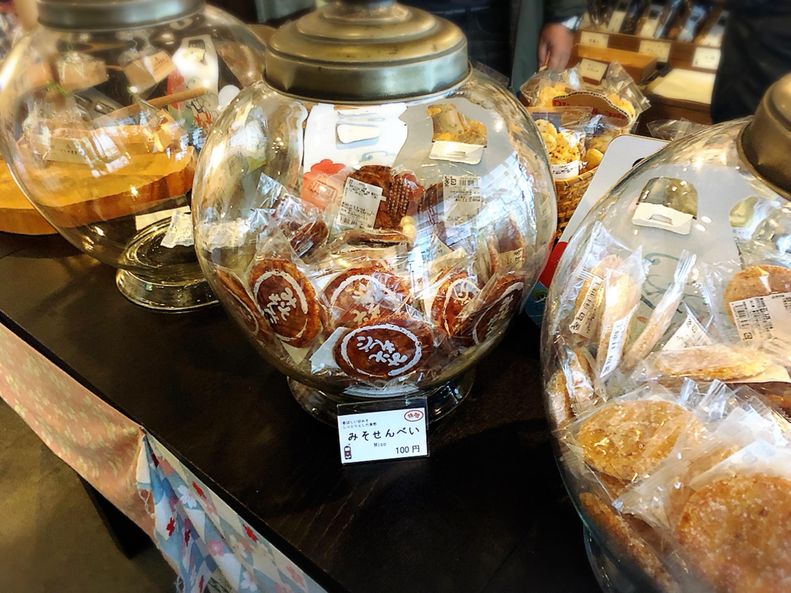 【#静岡】レトロな雰囲気が可愛い♡こだわりお煎餅と抹茶のドーナツアイス❁SHOP&CAFE 晴耕雨読_4