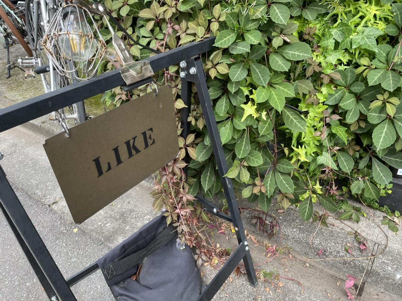 【感動レベルの美味しさ】白金台『LIKE』のピーナッツシュークリーム_3