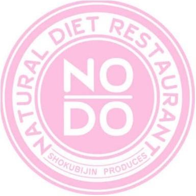 ♡ダイエッター必見!!【デザート付きフルコースが500kcal以下】糖質制限ダイエットレストランNODO♡モアハピ◡̈のぞみ♡_14