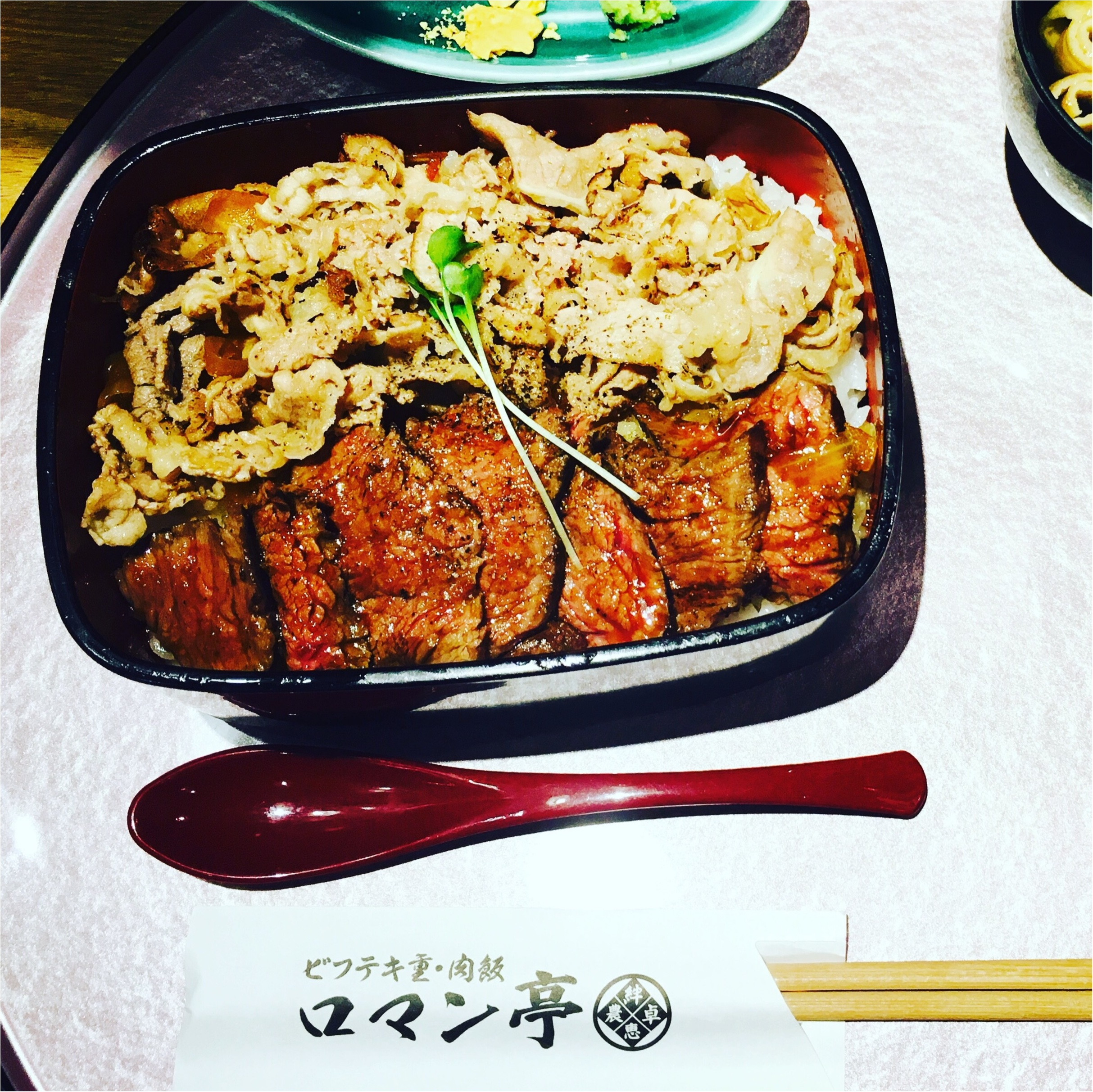 コスパ◎ロマン亭でビフテキ丼を食べてきました\(^o^)/_2