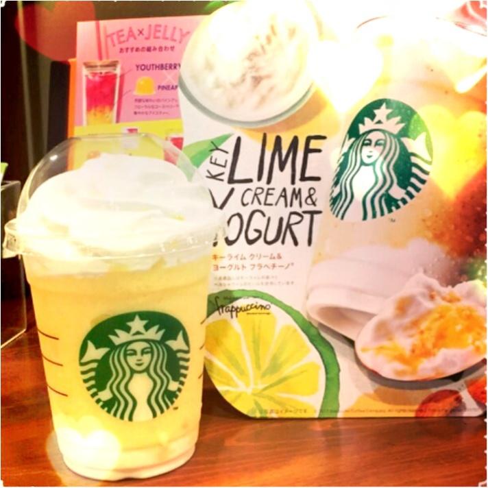 【DRINK】もう飲んだ?夏にぴったり!スタバの新作☆キーライムクリームヨーグルトフラペチーノ☆_1