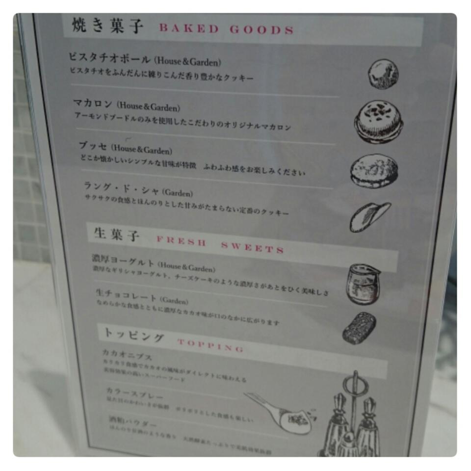 【NewOpen】恵比寿のMiLKsでソフトクリームとリキュールの出会いを体験♡_14