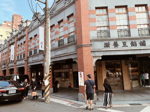 《台北》お土産選びにおすすめのお店3選♪ 一風変わったパイナップルケーキとは?【 #TOKYOPANDA のおすすめ台湾情報 】_5