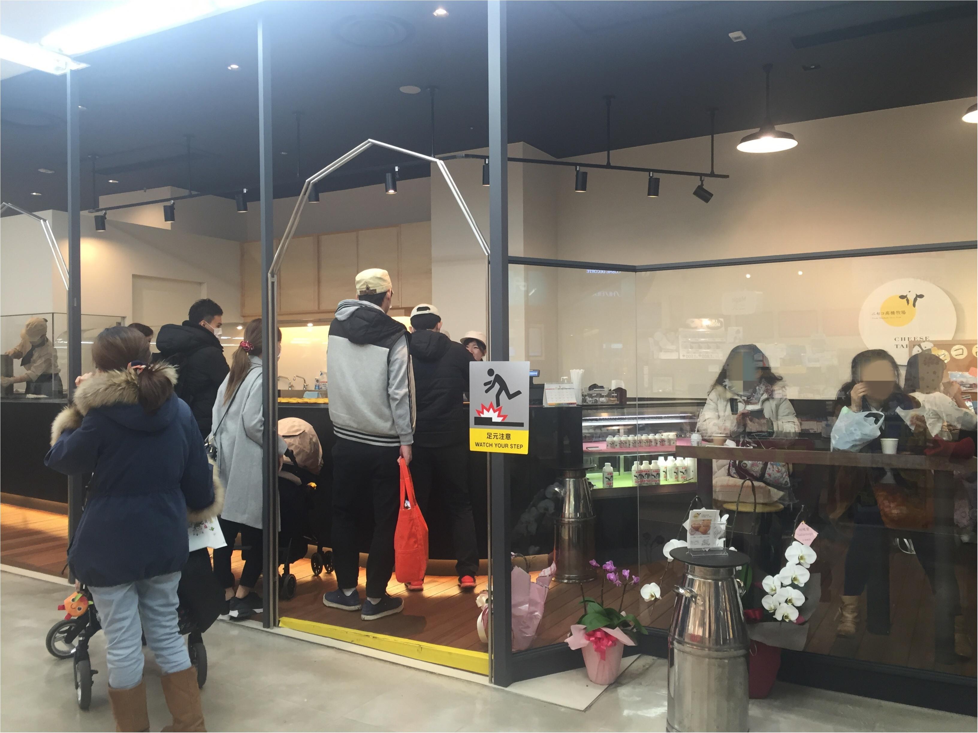 北海道で人気「ニセコ髙橋牧場」のチーズタルトが吉祥寺で買えるようになりました!ふわトロなミルク濃厚チーズ❤︎≪samenyan≫_2