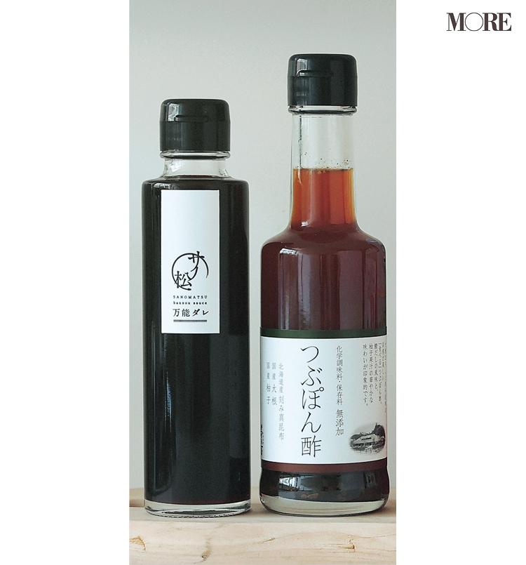 『茅乃舎』のつぶぽん酢、『サノ松』の万能ダレ
