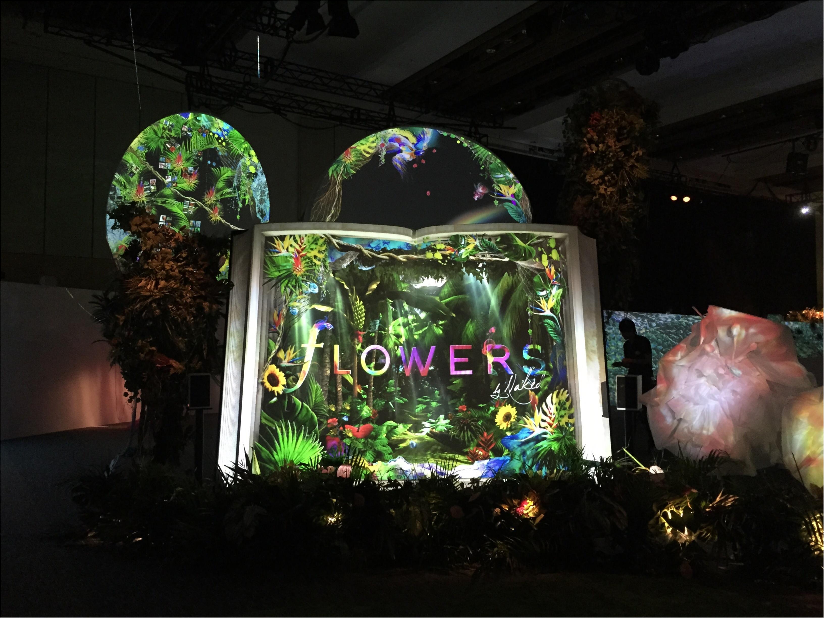 【8/31まで】五感で楽しむ花の楽園《*FLOWERS BY NAKED*》に行ってきました♪♪他にもNAKEDに出会える場所を紹介☆_1