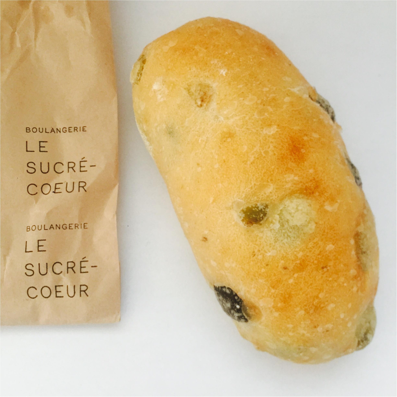 行列のできる!オフィス街のパン屋さん♡移転して生まれ変わったル・シュクレ・クール/Le Sucre Coeur に目が離せない!♡_3