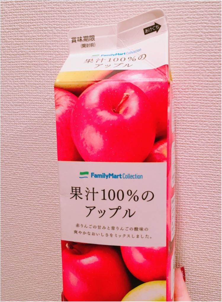 《たった156円なのに、なにこの美味しさ♡》ファミマオリジナルのりんごジュースにやみつきです♡!_1