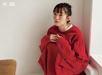 佐藤栞里のギャップにキュン♡【モデルのオフショット】