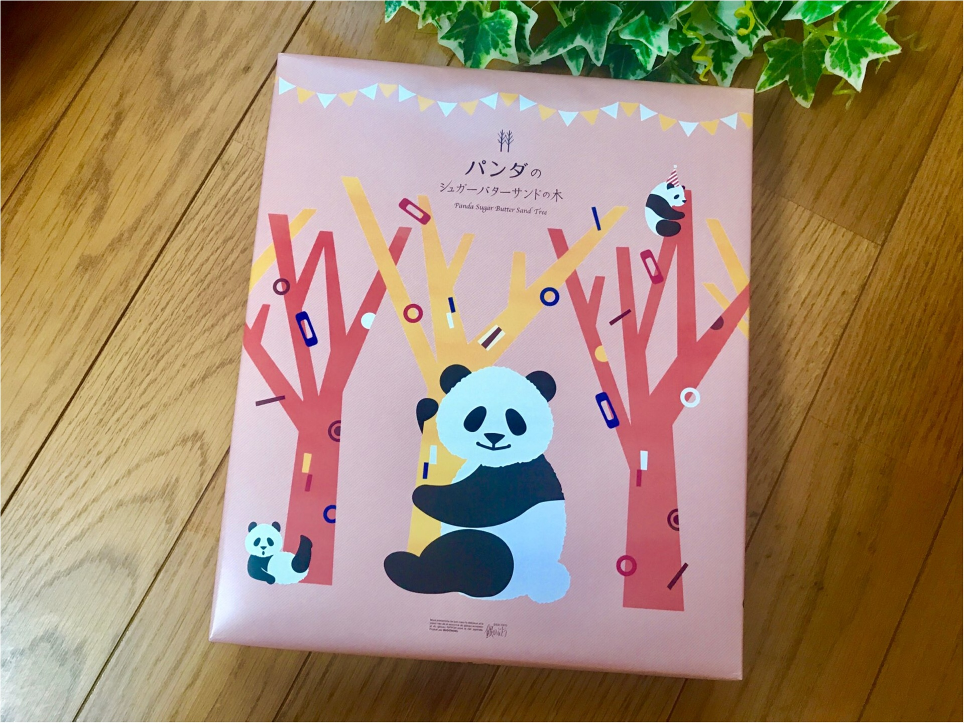 """【帰省土産】はコレで決まり!""""パンダ""""モチーフの《シュガーバターサンドの木》♡_4"""
