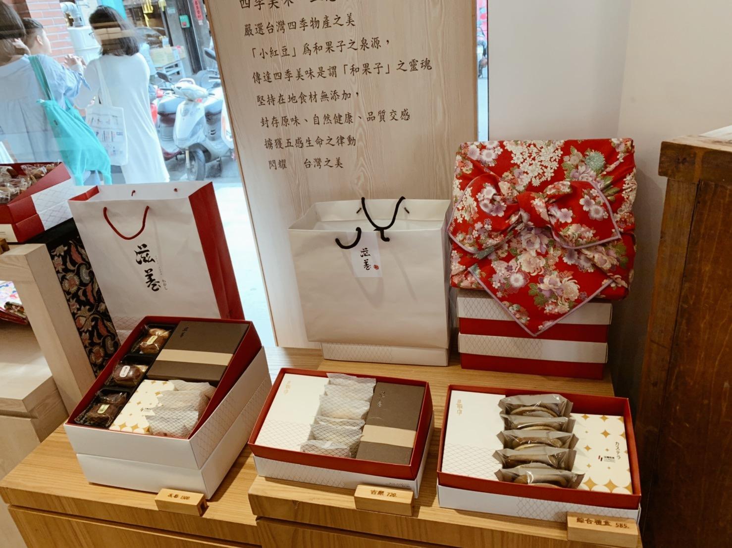 《台北》お土産選びにおすすめのお店3選♪ 一風変わったパイナップルケーキとは?【 #TOKYOPANDA のおすすめ台湾情報 】_6