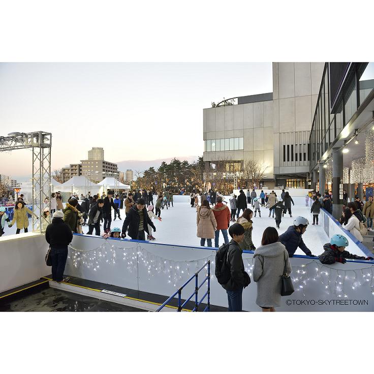 【応募終了】『東京スカイツリータウン(R)』アイススケートパーク2018 ペアチケットプレゼント__2