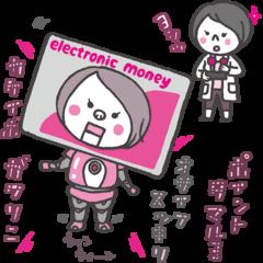 """【オンナの¥マネペディア】今さら聞けない…""""電子マネー""""って?"""