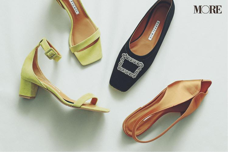 春の靴。大人っぽさなら『ピッピシック』、パリっぽさなら甲深が正解♡ スタイリストの推しはこれ!_1