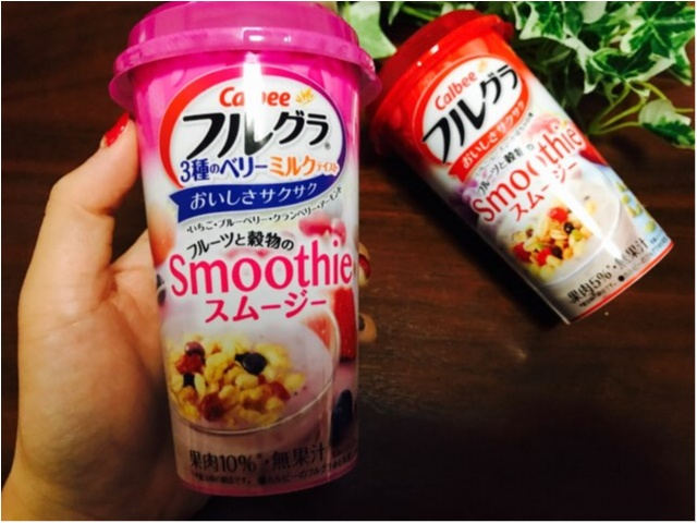 【フルグラスムージー】朝食にぴったり!コンビニ限定で《飲むフルグラ》が新発売★_3