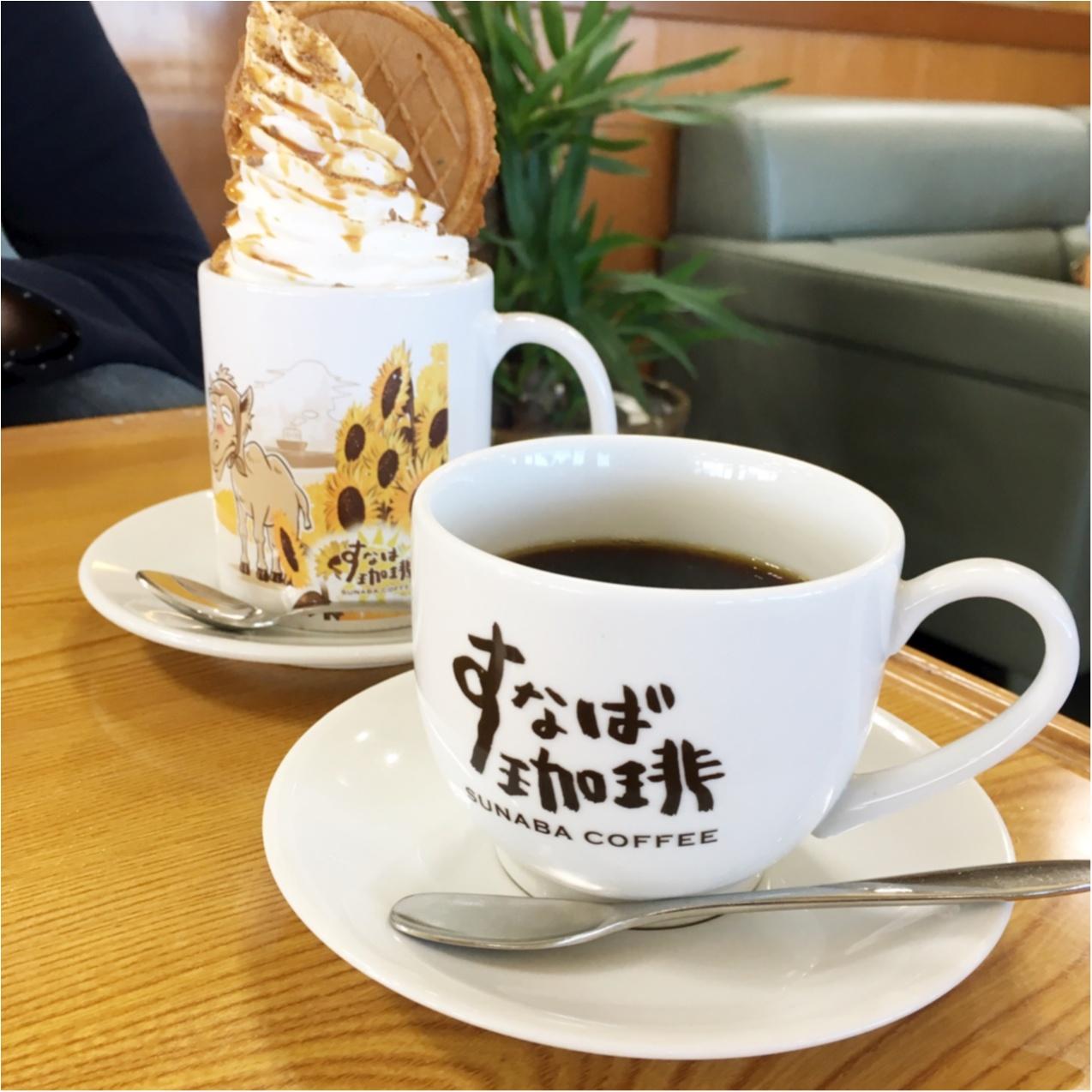 鳥取に行ったら行きたい♡ご当地コーヒーの 《 すなば珈琲 》へ行ってみた♡♡_8