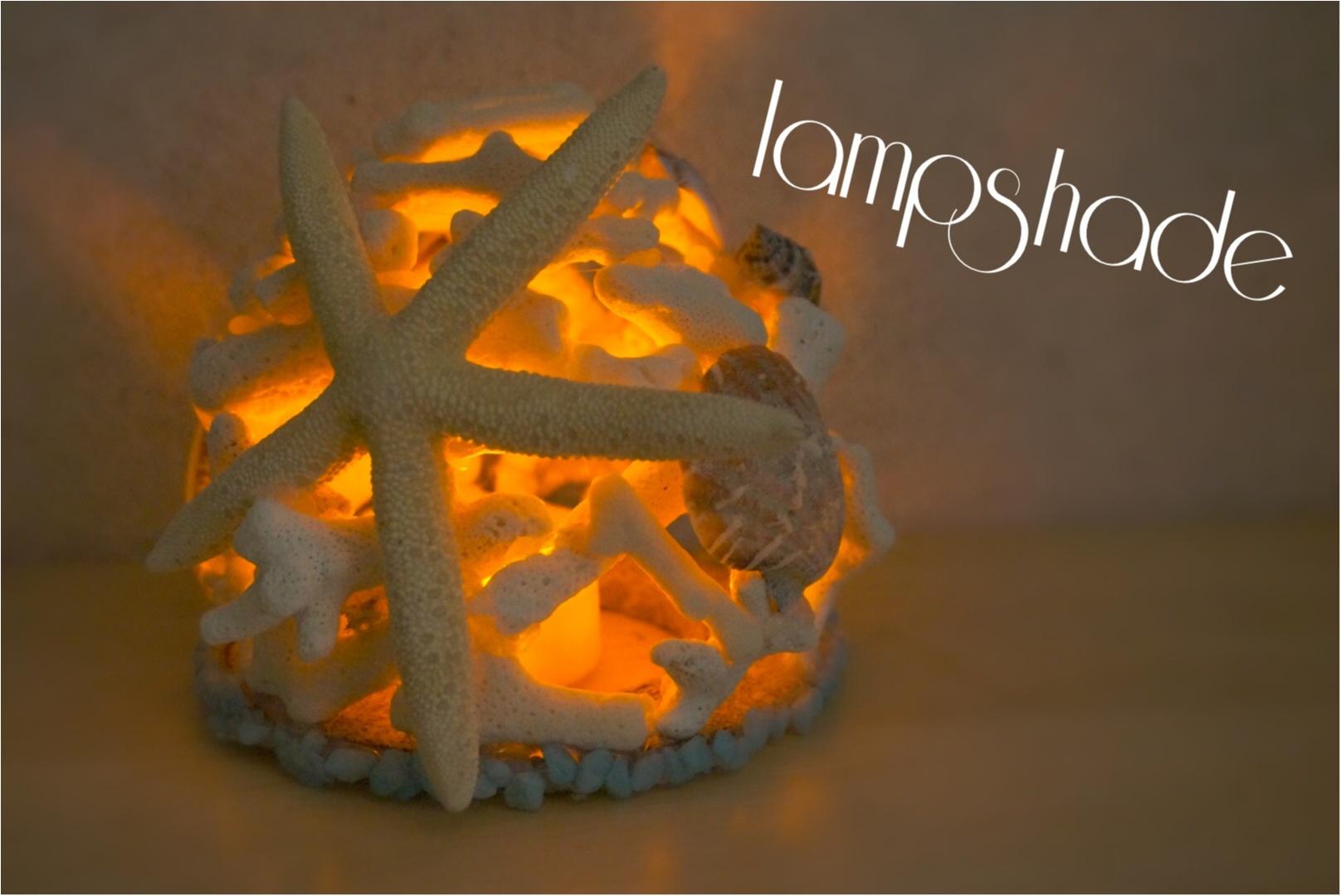【ハンドメイド講座】大人の自由研究( ´艸`)⁉️枝珊瑚で作る夏物ランプシェード♡_8