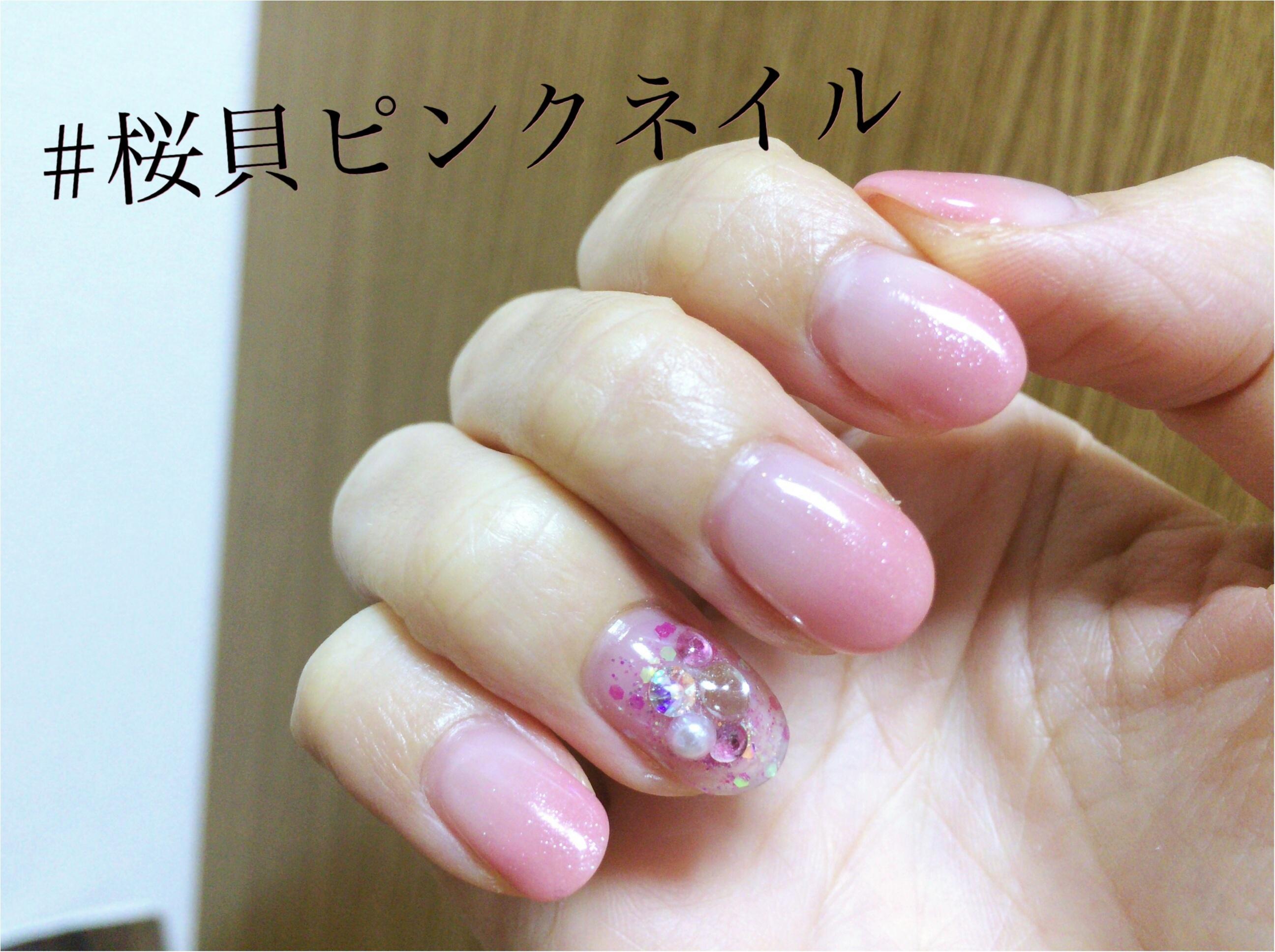 11月Nail*「#桜貝ピンクネイル 指先からハッとさせる、女性らしさを。」_1