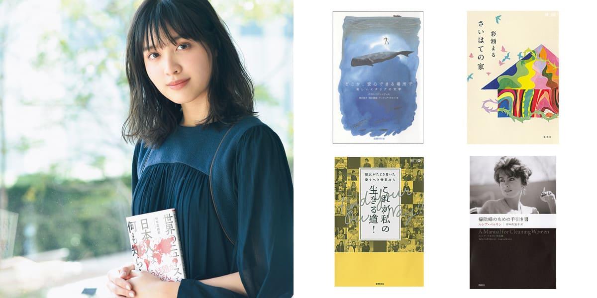 20代女性におすすめの本【75選】- 働く女子が読んでおきたいビジネス書・小説まとめ