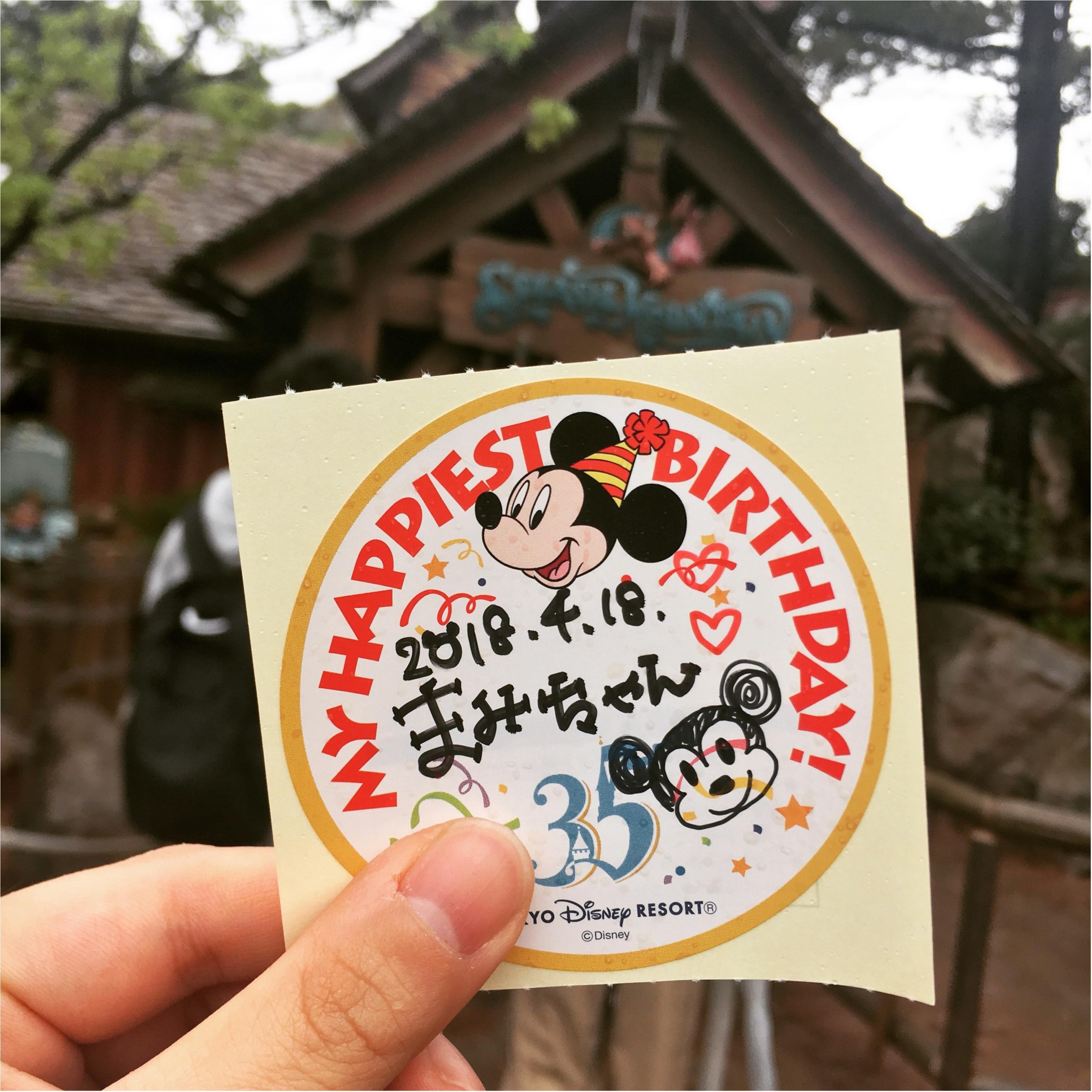 みんなでお祝い❤︎『東京ディズニーランド』のお誕生日♪ 今週の「ご当地モア」ランキングトップ5!_1_2