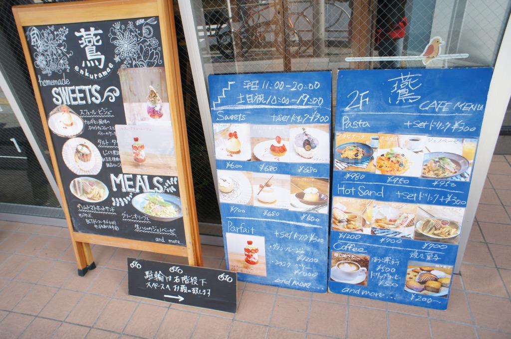《#東京カフェ巡り》おひとりさまもデートにも!【蔵前】鷰 enでまったり❤️Lunch☻_1