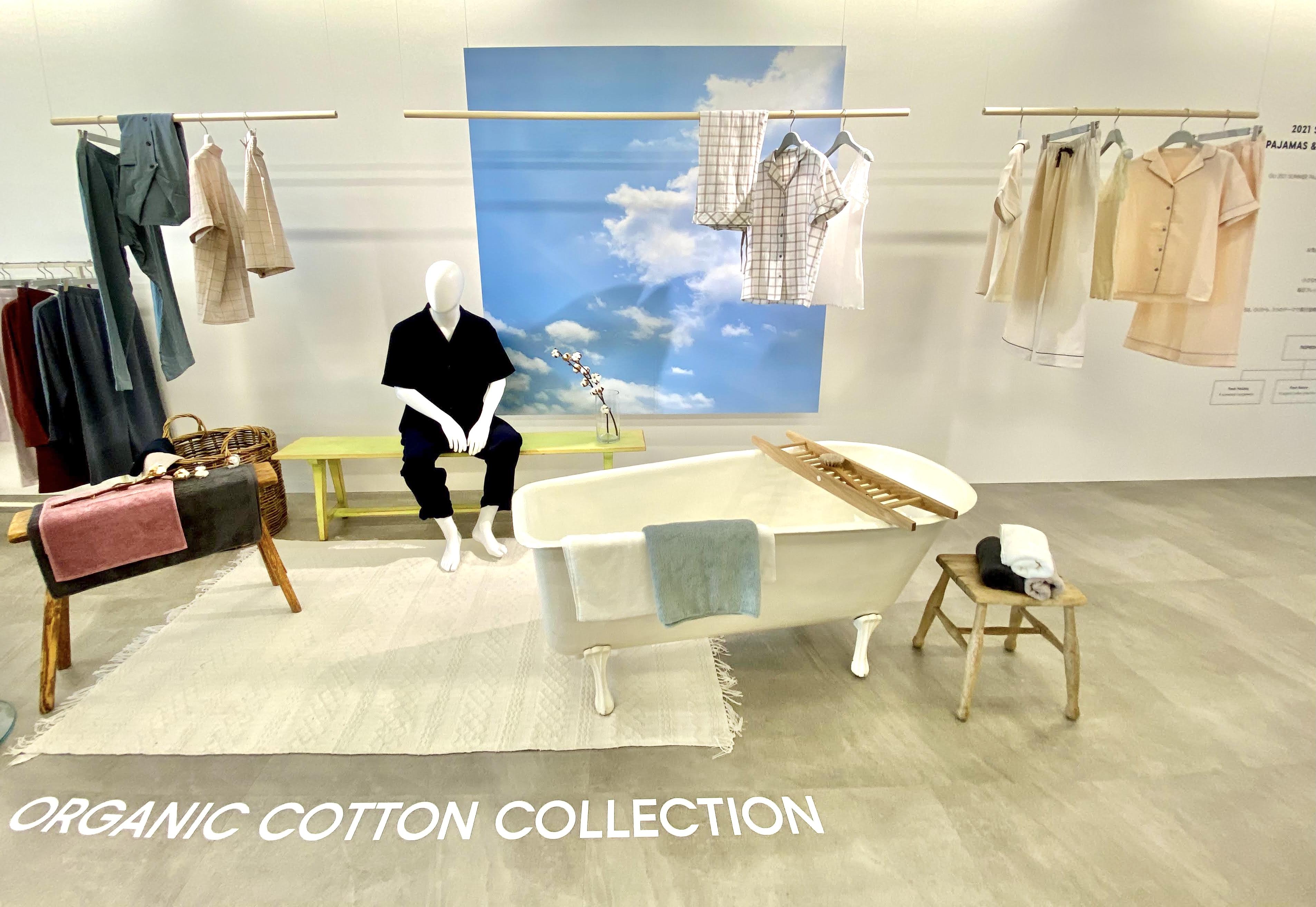 GUのパジャマ&ラウンジウェア「オーガニックコットンコレクション」
