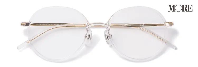 JINSのクリアフレームメガネ