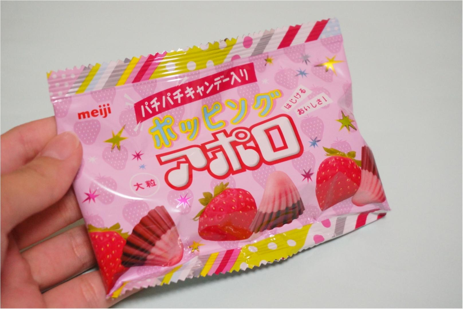 【明治アポロチョコレート】新商品はパチパチはじける大粒アポロ♡_1