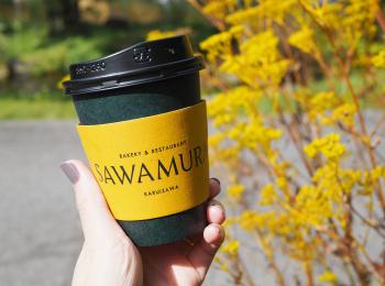 【軽井沢の朝食】は「沢村」のパンと珈琲がおすすめでした❁❁❁