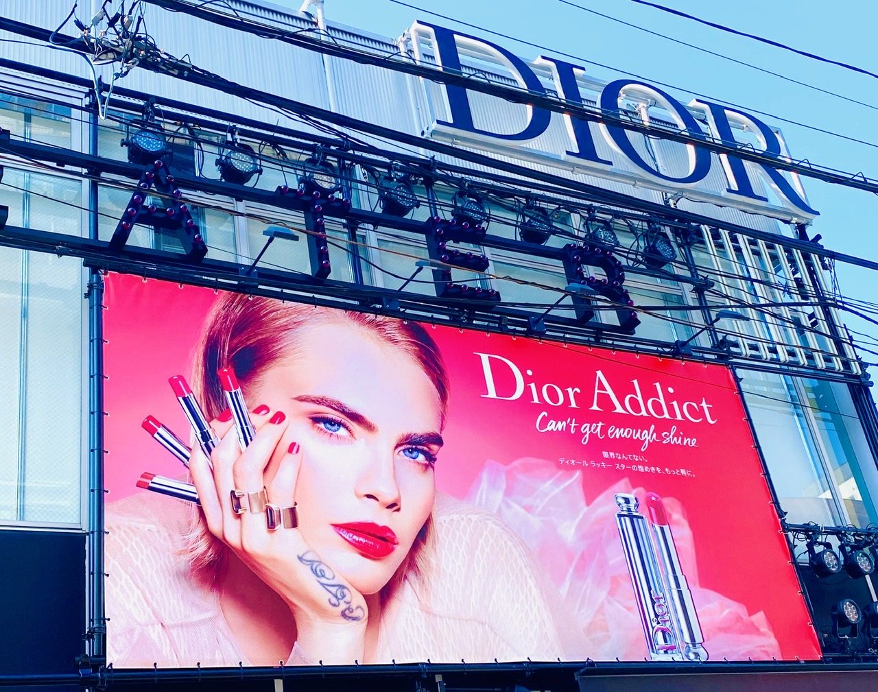 【Dior】豪華お土産付★新作リップをひと足早くお試し!連日大盛況のポップアップイベントへ♡_1