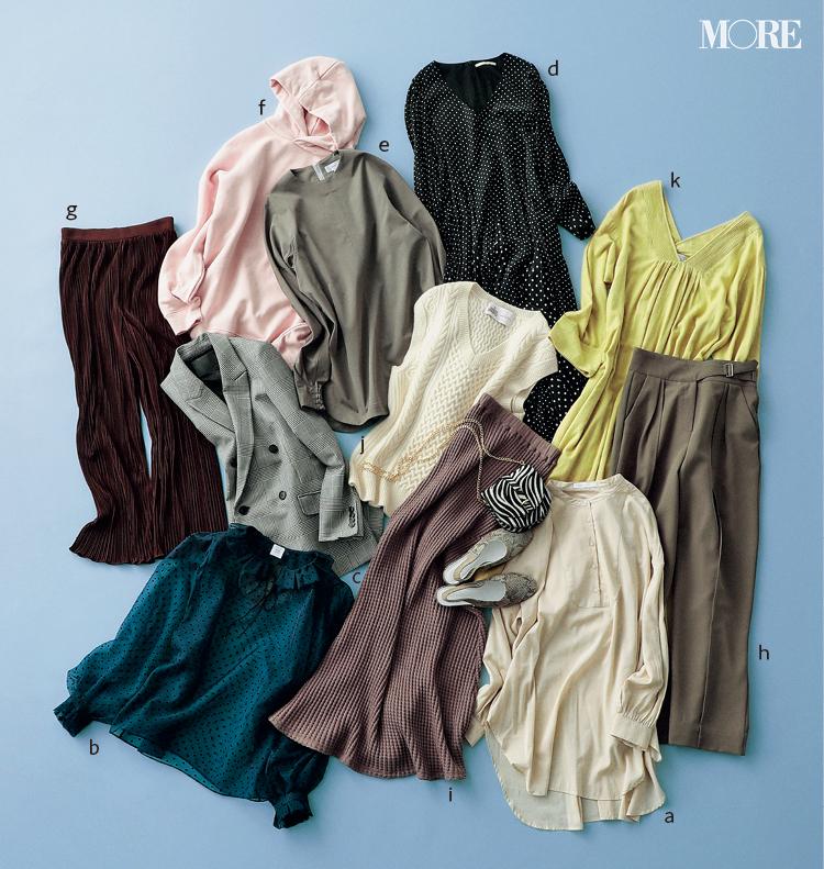 【2020ファッション秋の陣】20代女子300人のアンケートで「今本当に欲しい服」が見えた! _1