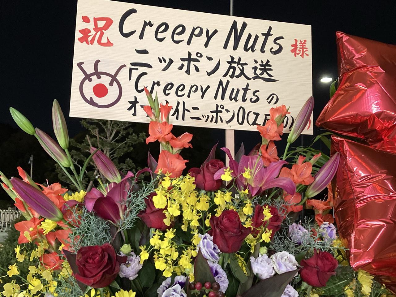 【コロナ対策ばっちり】久々の音楽ライブ!日本武道館に行ってきました!!_2