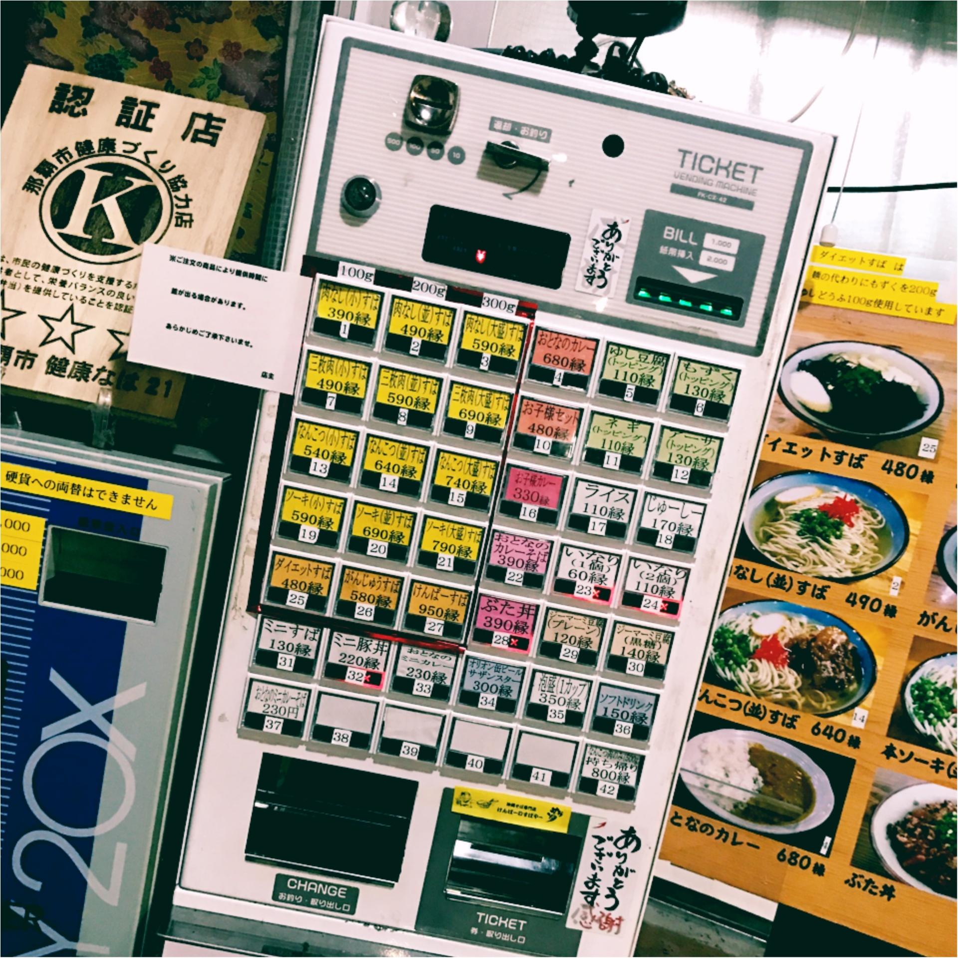 ★地元の人のイチオシ!沖縄に行ったら食べたいソーキそば♡オススメの店聞いちゃいました★_3