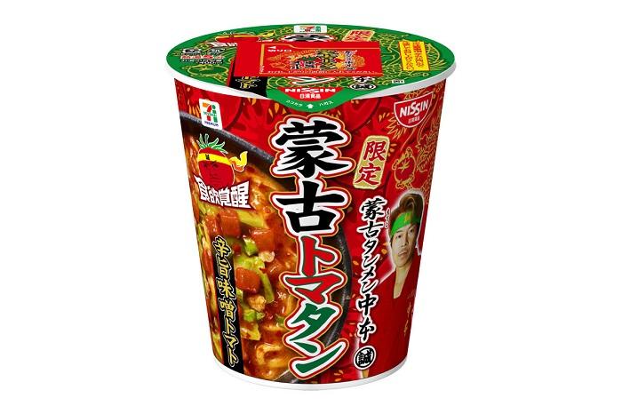 『セブン‐イレブン』で買えるカップ麺おすすめ「蒙古タンメン中本 蒙古トマタン」