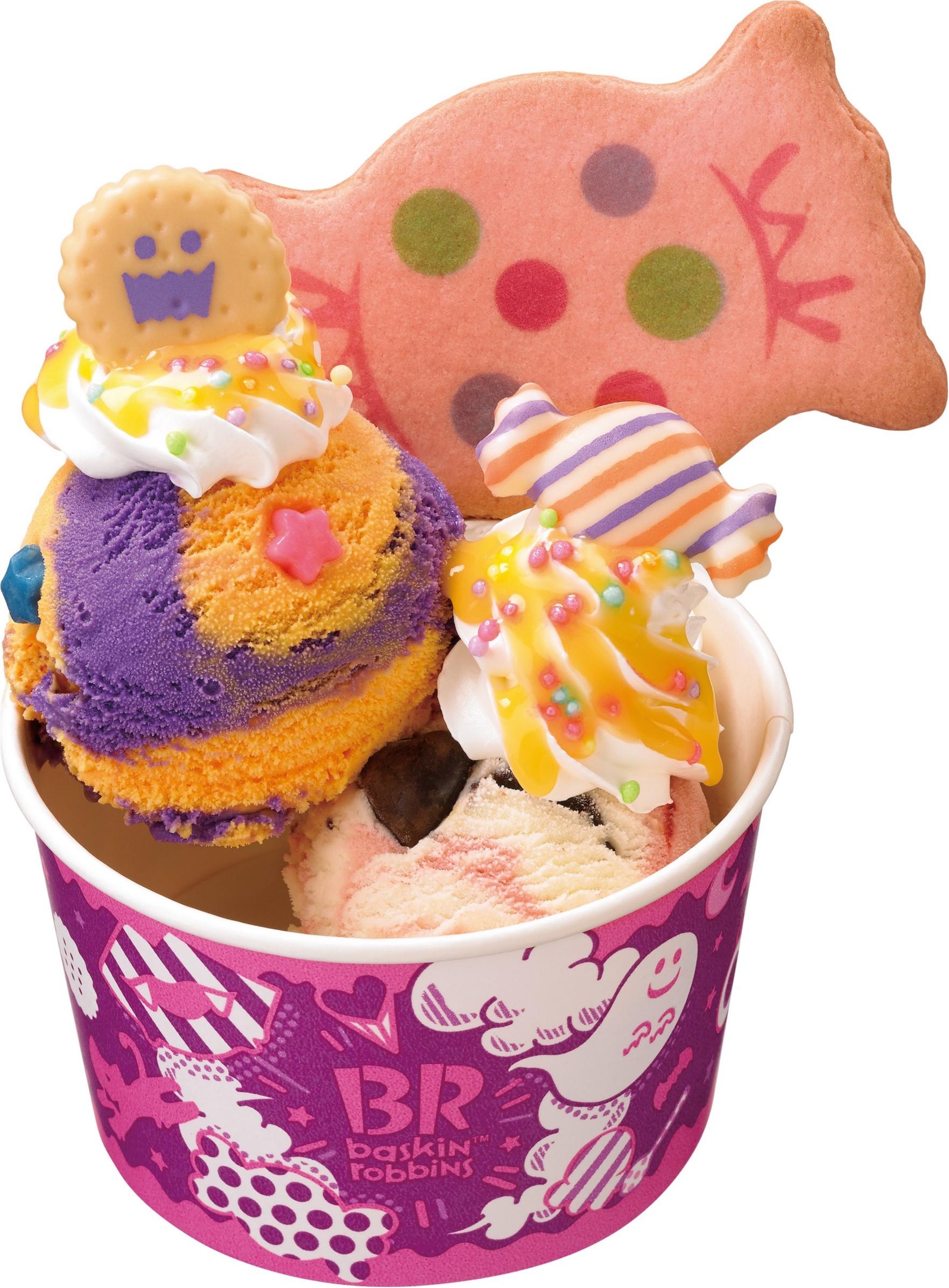 『サーティワン アイスクリーム』のやりすぎ!?なハロウィンがスタート☆ 10/31(火)までの限定サンデーは超キュート♡_1_3