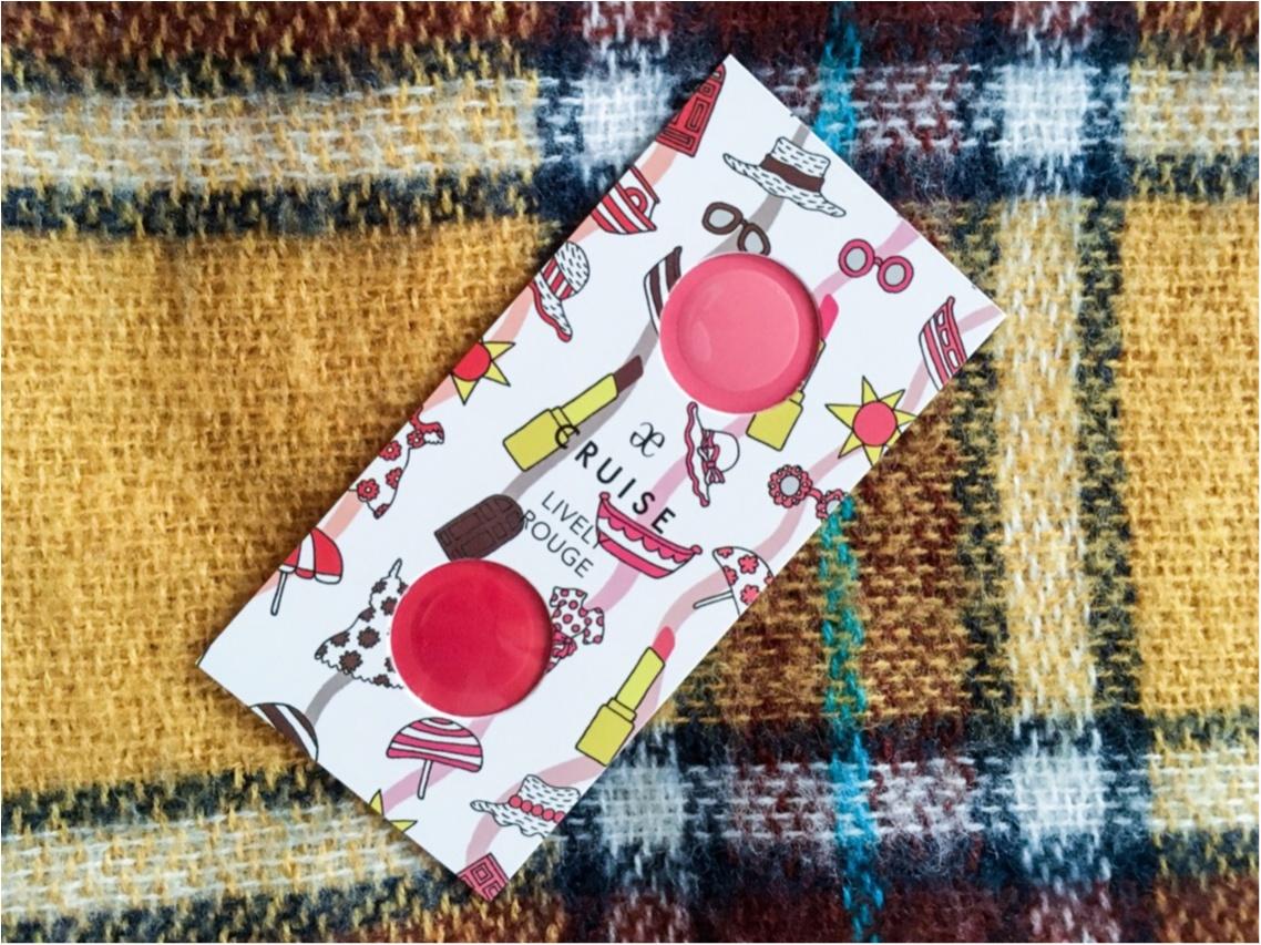 【MORE11月号】白石麻衣さんが表紙★  売り切れ続出! ジルスチュアートのミニ財布付録が最高に可愛い♡ 更におまけ付録にも注目!_8