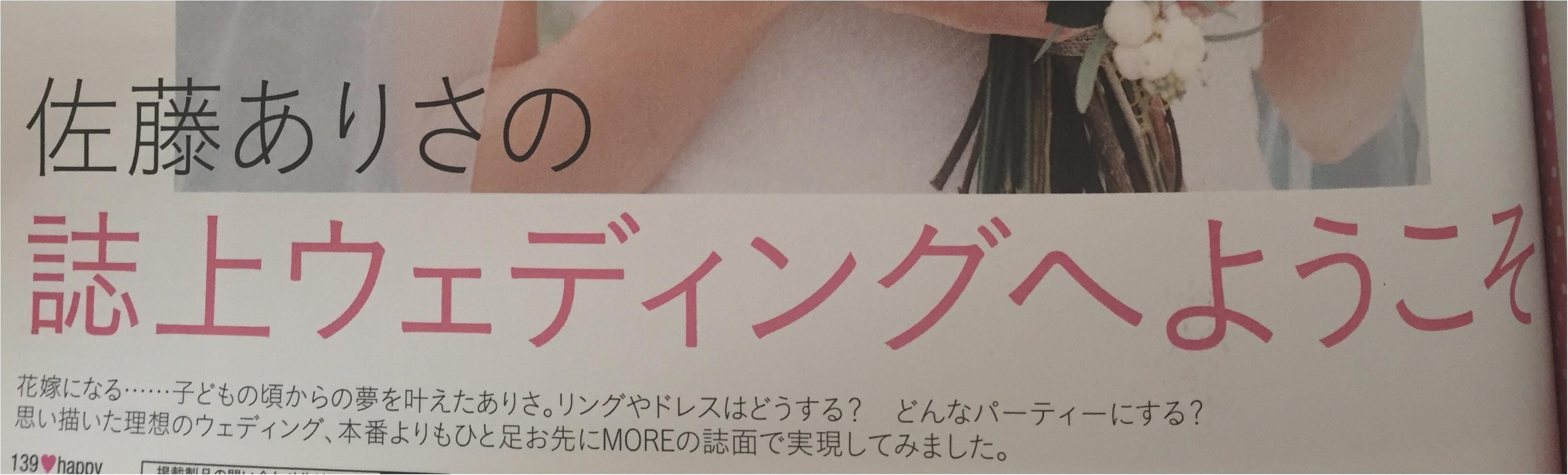 【MORE12月号☆発売中】特別付録はCOACHステーショナリー4点セット✨≪samenyan≫_10