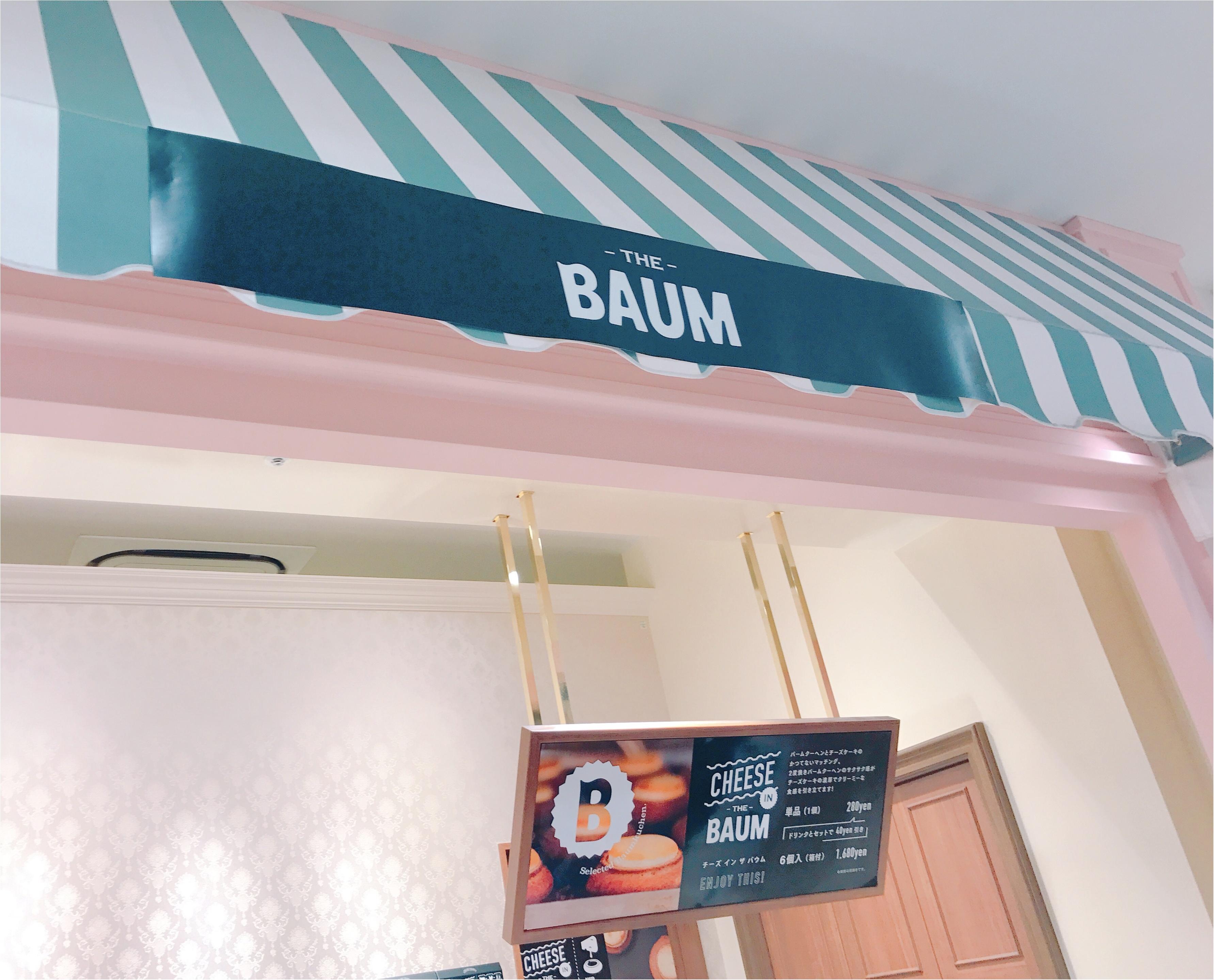 楽しみ方は3通り♪新感覚ハイブリッドスイーツ【THE BAUM】の《チーズ イン ザ バウム》が美味い♡_1