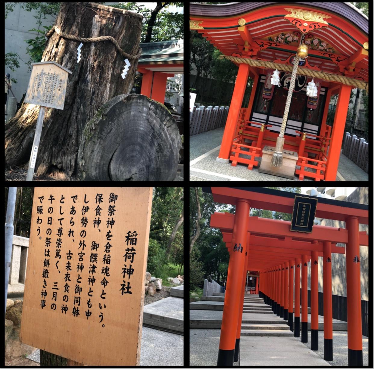 神戸の赤い糸結び♡生田神社へ。モアハピ部員さんがブログでUPしていましたね。私も行ってきました☆_6