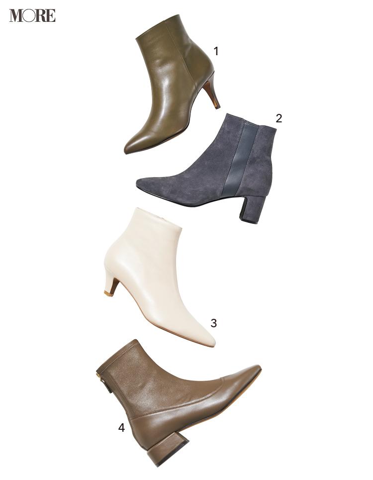 秋の足もとを完成させるなら、このきれいなぺたんこ靴&すらりと見えるショートブーツが正解!_5