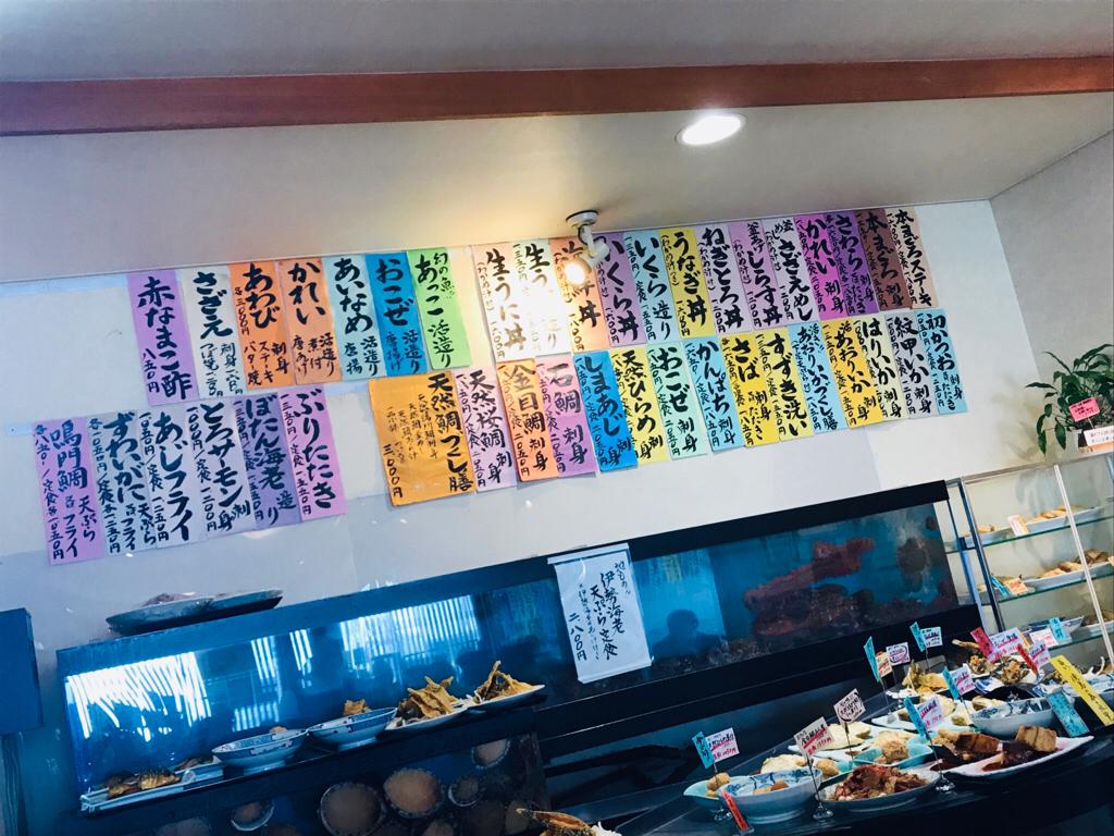 【ご当地グルメ】絶対行ってほしい和食名店!徳島・鳴門で海鮮を食べるならココ♡_2