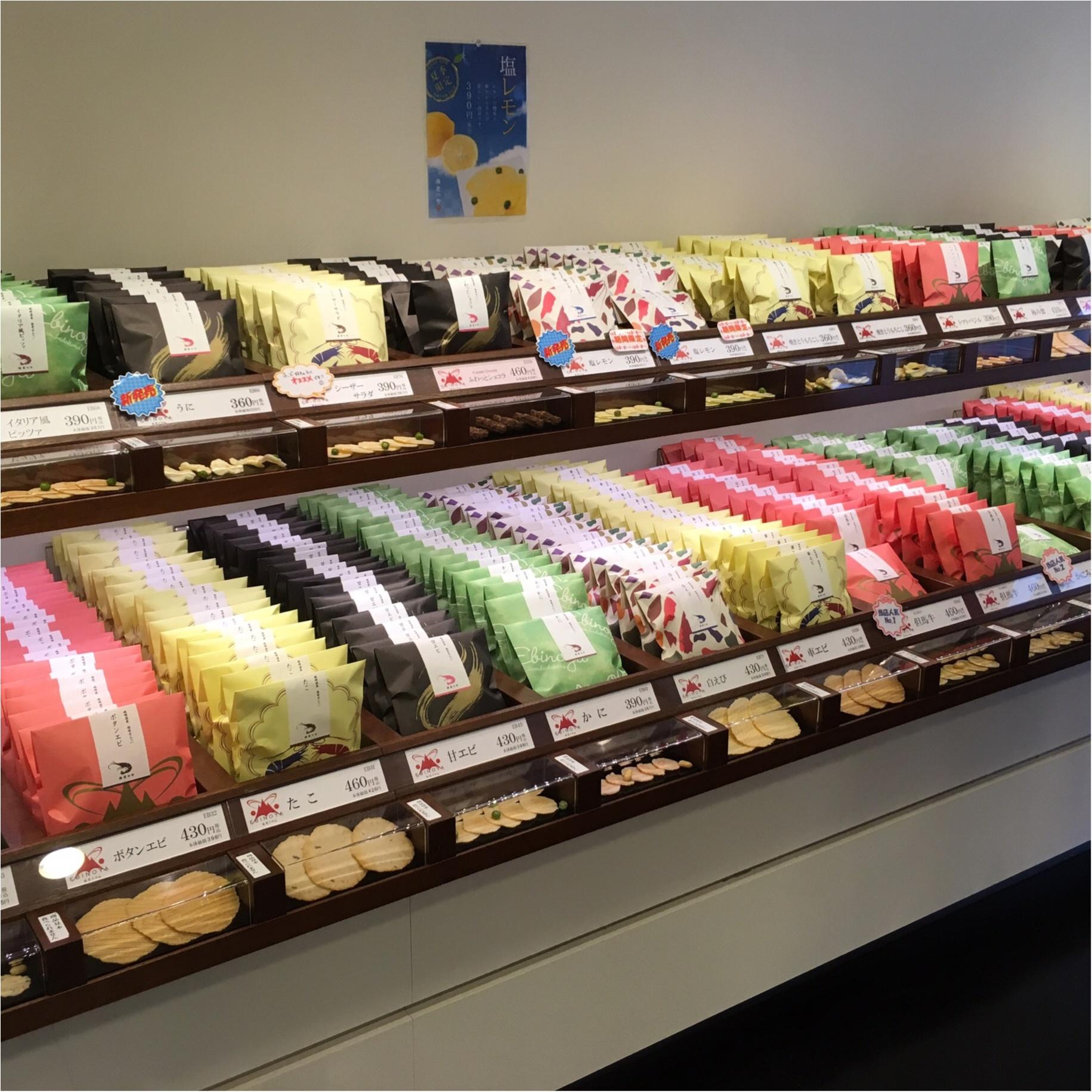 おさよ:城崎でオススメお土産お菓子♡_4