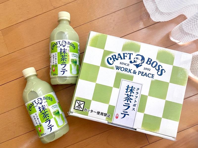 サントリー新商品「クラフトボス 抹茶ラテ」
