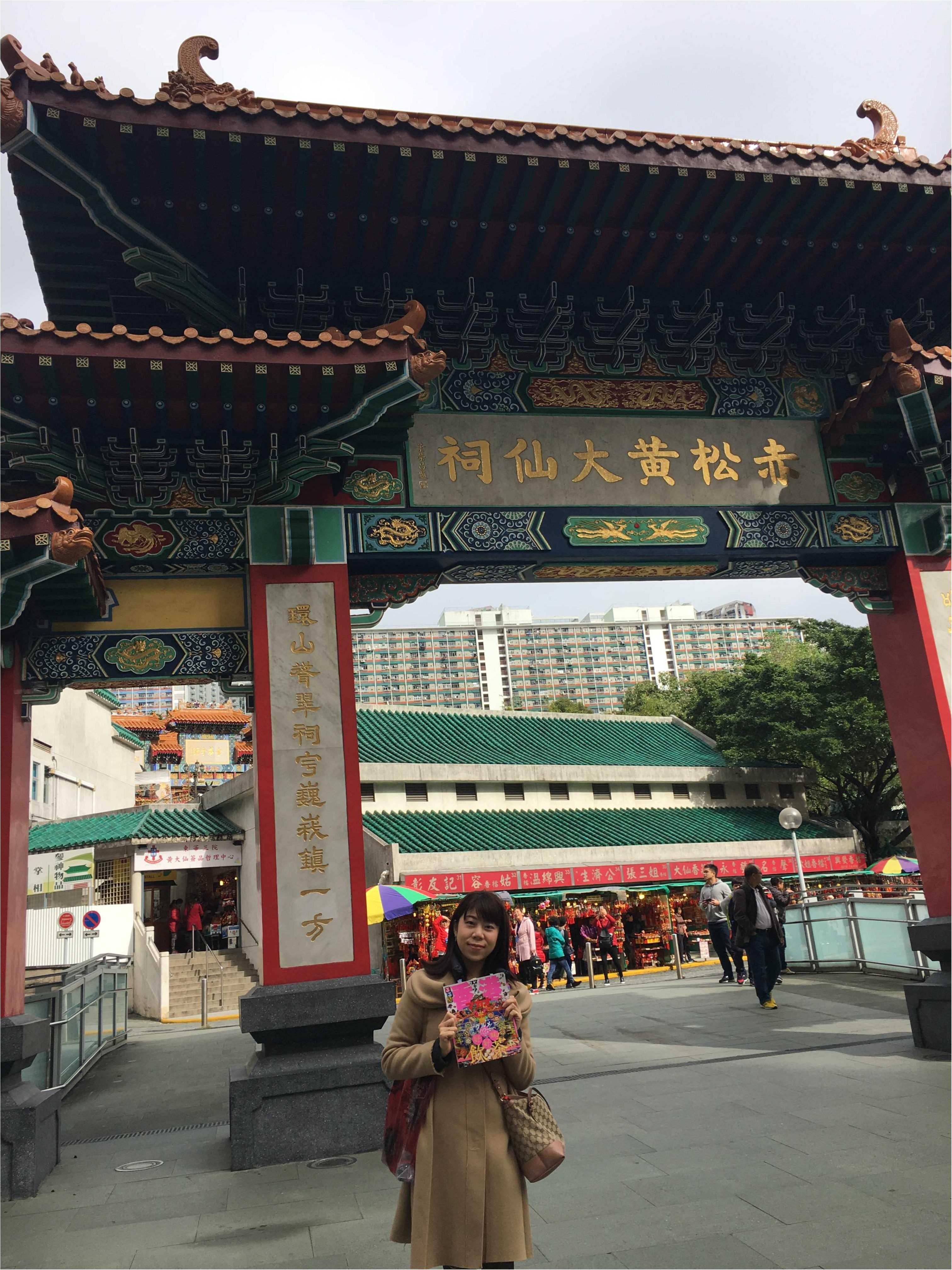 週末で行けるオススメ海外〜香港編〜_2