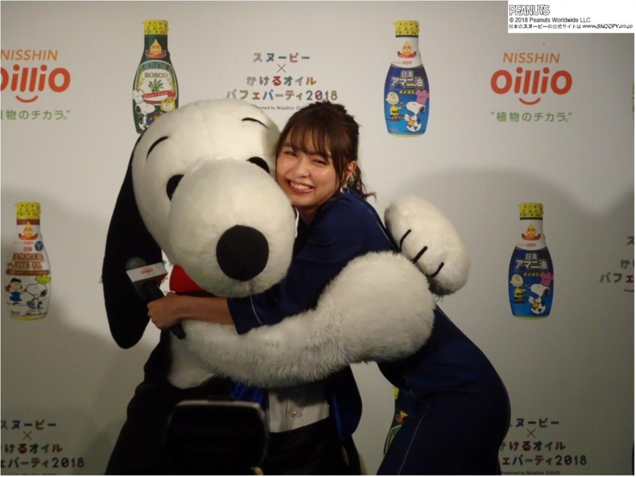 「大好きなスヌーピーにあえて幸せ」!! 内田理央ちゃんが『日清オイリオ』のイベントに登場♡_2