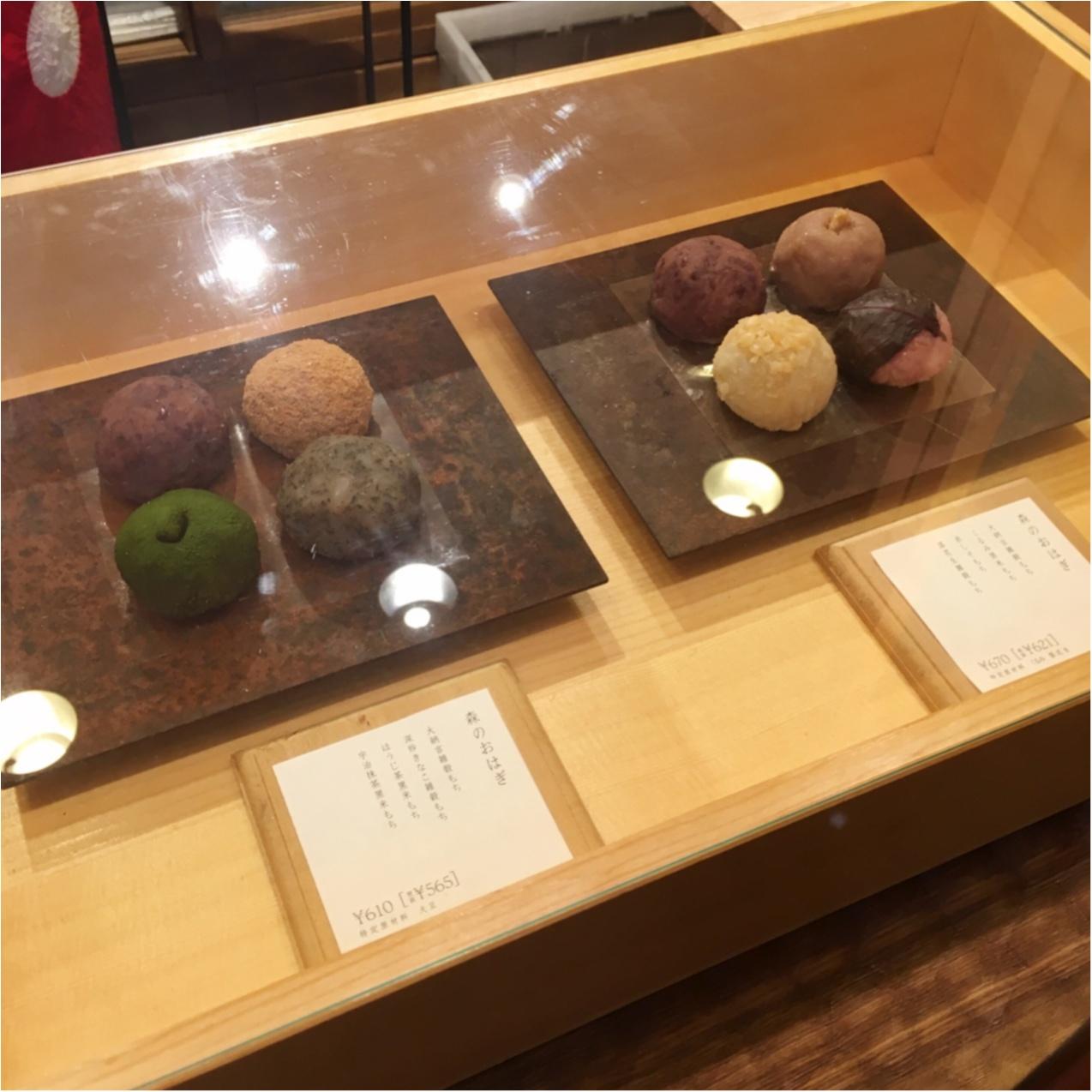 手土産にもぴったり♪人気和菓子店 《 森のおはぎ 》のオシャレなおはぎ♡_2