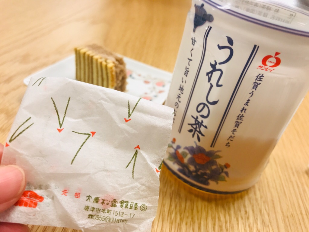 【朝時間.jp】料理が映える!《佐賀の和食器で楽しむテーブルスタイリング講座》へ♡_9